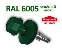 Саморез кровельный по металу Wkret-Met (Польша) 4.8Х19 RAL 6005 (250 шт./упаковка)