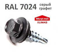 Саморез кровельный по металу Wkret-Met (Польша) 4.8Х19 RAL 7024 (250 шт./упаковка)