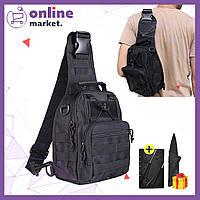 Мощный Штурмовой Тактический Рюкзак 10л Oxford 600D + Подарок!