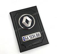 Обложка для автодокументов с логотипом Renault и гос. номером авто Кожаная
