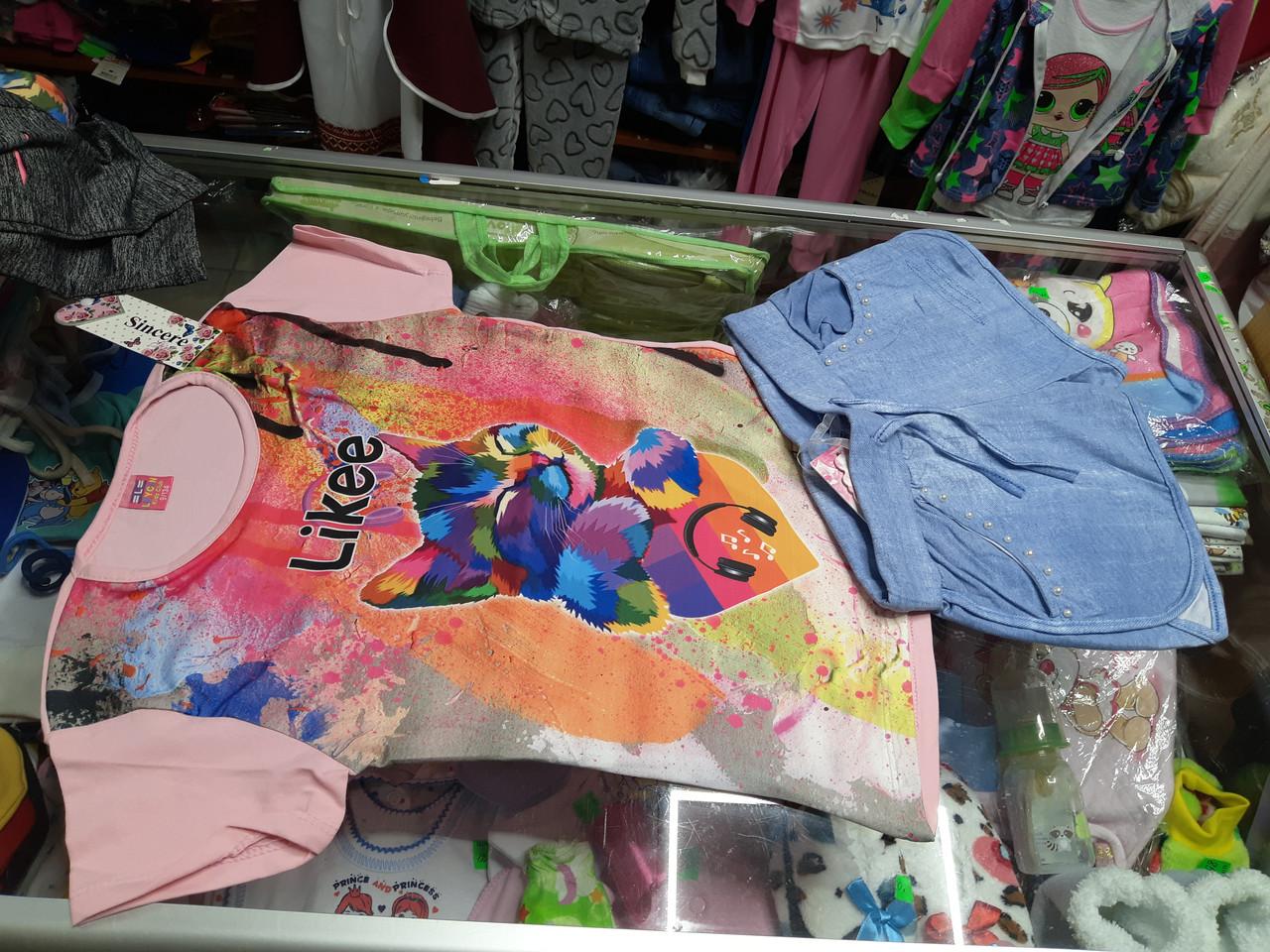 Летний костюм для девочки с 3Д футболкой и шортами р.128 -146