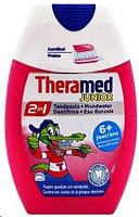 Детская зубная паста Theramed 2-в-1 (от 6 лет), 75 мл
