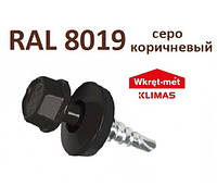 Саморез кровельный по металу Wkret-Met (Польша) 4.8Х19 RAL 8019 (250 шт./упаковка)