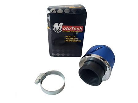 Фильтр воздушный (нулевик) Ø35mm (синий) Mototech, фото 2