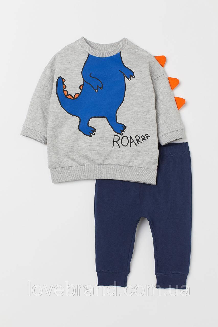 """Набор для мальчика H&M """"Динозавр"""" 4-6 мес/68 см"""
