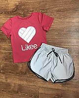 Likee футболка и светоотражающие шорты