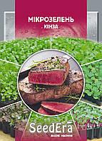 Семена микрозелени (микрогрин) Кинза