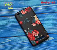 Чехол с качественным принтом для Xiaomi Redmi 4A