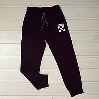 Спортивные штаны с манжетами для мальчика синие Размеры 110 116 122 128