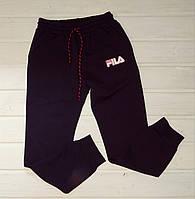 ✅Спортивные штаны с манжетами для мальчика синие Размеры  152