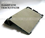 Чехол для планшета Lenovo Tab M8 HD Tb-8505F Tb-8505X темный синий с магнитами, фото 2