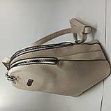 Жіночий рюкзак / Женский рюкзак 18580, фото 4