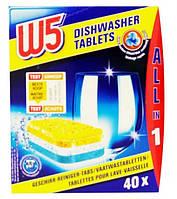 Таблетки для посудомоечных машин без фосфатов  W5 Tablets  40 шт, фото 1