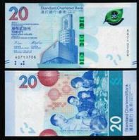 Hong Kong Гонконг - 20 Dollars 2018 ( 2020 ) SCB UNC