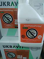 Инсектициды протравитель  Антихрущ (Талстар) Укравіт 5 л Інсектициди протруйник Антихрущ (конфидор)