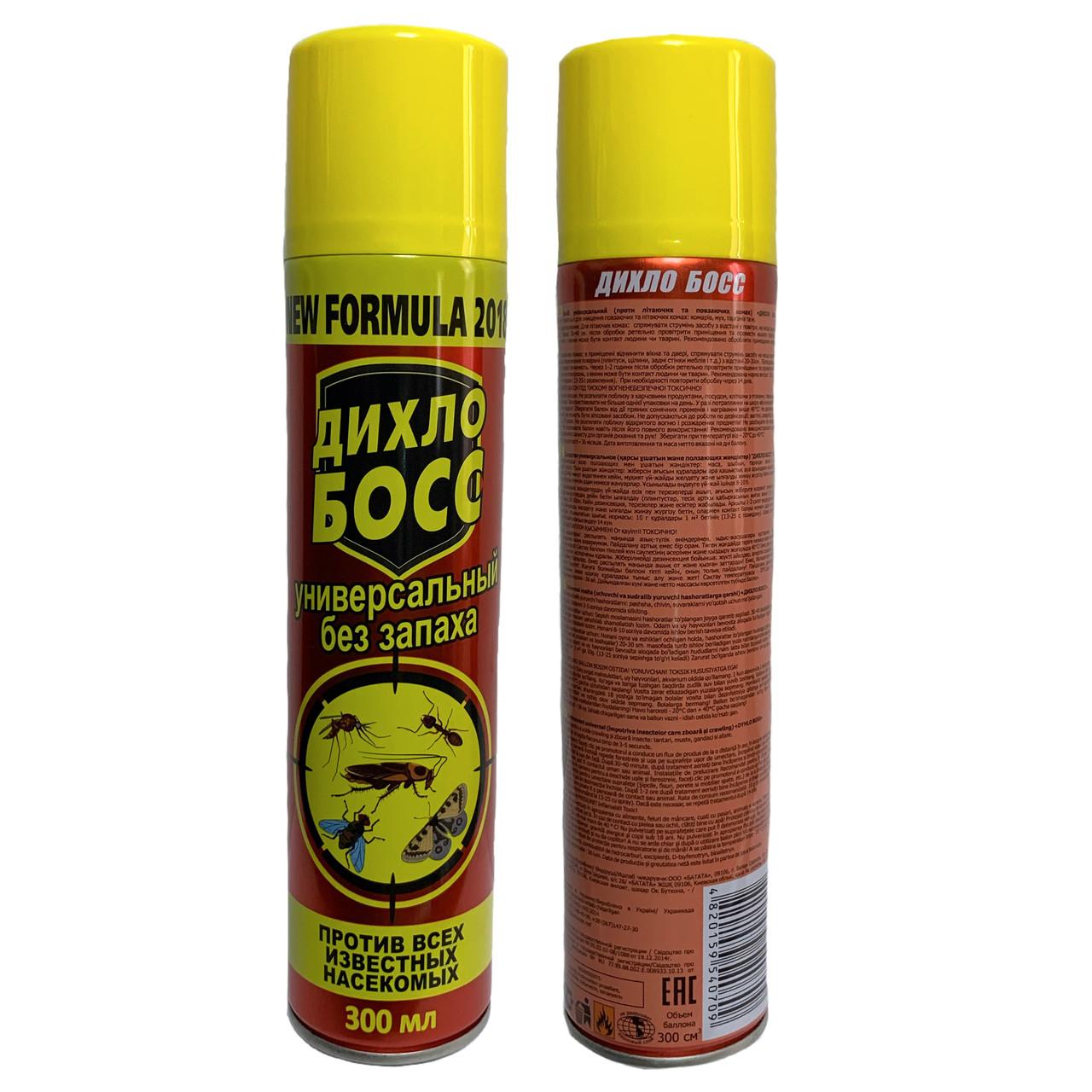 Инсектицид ДИХЛО БОСС (300ml) от всех видов насекомых без запаха