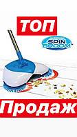 Швабра-пылесос Hurricane Spin Broom White/Blue