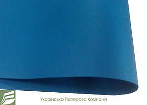 Дизайнерський папір ABYSSE, синя матова, 120 гр/м2