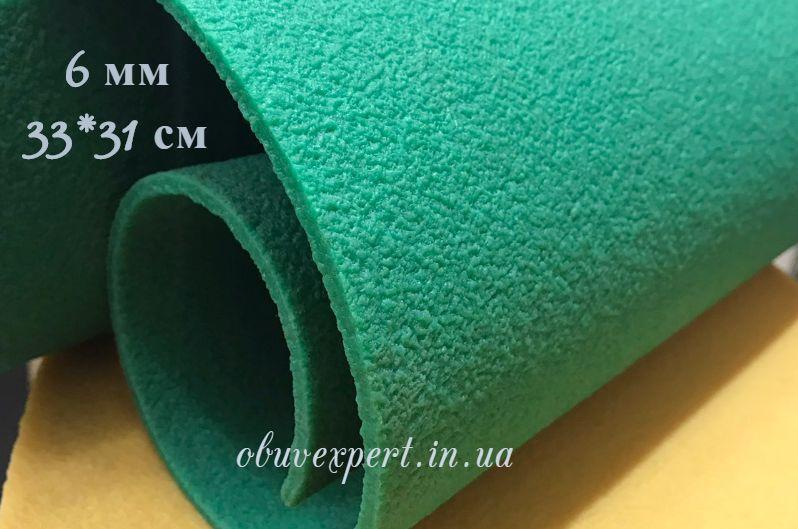 Подошвенный каучук 33*93 см, толщ. 6 мм, зеленый