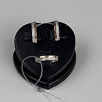 Шикарный Серебряный набор женских украшений с золотыми вставками (пластинами) - серьги и кольцо Ультра