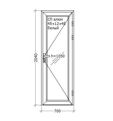 Алюминиевые двери, 700x2050, GoodWin Kurtoglu 40C, белый, стекло