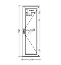 Алюминиевые двери, 700x2050, GoodWin Kurtoglu 40C, белый, стекло матовое
