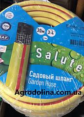 Шланг поливочный Presto-PS садовый Salute диаметр 3/4 дюйма , 20м