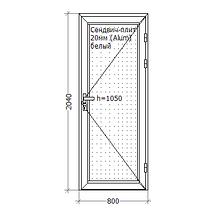 Алюминиевые двери, 800x2050, GoodWin Kurtoglu 40C, белый, глухие