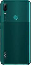 Смартфон Huawei P Smart Z 4/64GB Emerald Green UA-UCRF ОРИГИНАЛ Гарантия 12 месяцев, фото 2