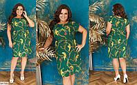 Летнее стильное платье Большого размера. Стильное летнее платье большого размера. Красивое платье женское большого размера. Платье большого размера.