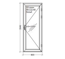 Алюминиевые двери, 800x2050, GoodWin Kurtoglu 40C, белый, стекло матовое