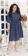 Женские платья из шифона миди большого размера. Шикарное миди платье из шифона большого размера. Стильные Платья миди шифон.