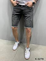 Мужские джинсовые шорты 2Y Premium 5279 antracit