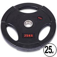 Блины (диски) обрезиненные с тройным хватом и металлической втулкой d-51мм Life Fintess SC-80154B-25 25кг (черный)