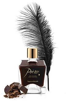 Bijoux Cosmetiques (Испания) Съедобная краска для тела + перо  POÊME вкус: тёмный шоколад, 50мл  Bijoux Cosmetiques (Испания)