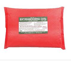 Углеаммонийная соль, 1 кг