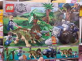 Конструктор 82160 Аналог Lego Jurassic World Трицератопс 368 деталей