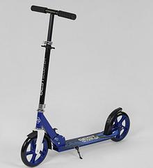 Самокат двухколесный 27739 Best Scooter синий