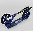 Самокат двухколесный 27739 Best Scooter синий, фото 2