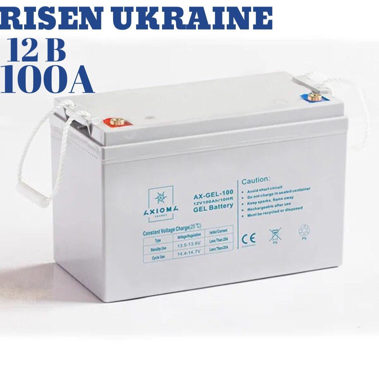 Аккумулятор гелевый 12В 100Ач, AX-GEL-100, AXIOMA energy