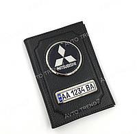 Обложка для автодокументов с логотипом Mitsubishi и гос. номером авто Кожаная