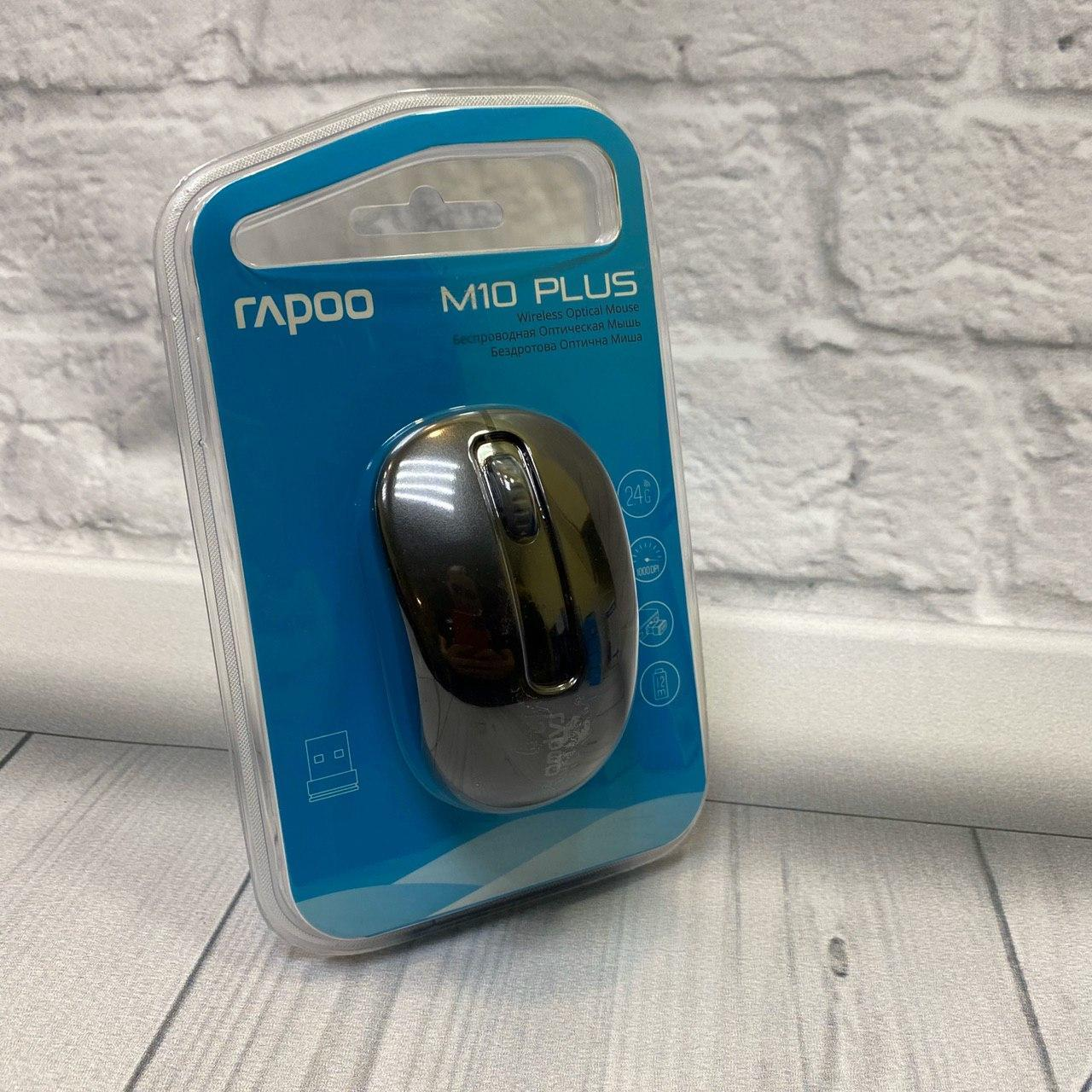 Мышь Rapoo M10 Plus