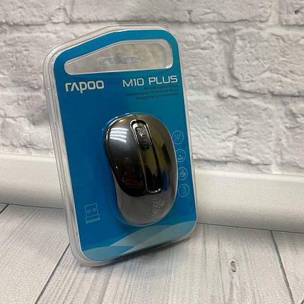 Мышь Rapoo M10 Plus, фото 2
