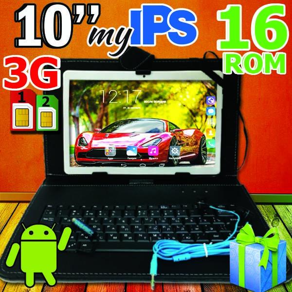 """Планшет- TYD-108H 10.1"""" 1/16, IPS 2 Sim, 3G + КЛАССНЫЕ ПОДАРКИ от НАШЕГО МАГАЗИНА"""