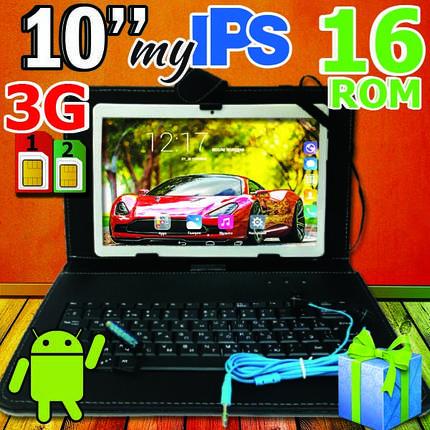 """Планшет- TYD-108H 10.1"""" 1/16, IPS 2 Sim, 3G + КЛАССНЫЕ ПОДАРКИ от НАШЕГО МАГАЗИНА, фото 2"""