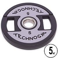 Блины (диски) полиуретановые с хватом и металлической втулкой d-51мм TECHNOGYM TG-1837-5 5кг (черный), фото 1
