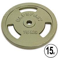 Блины (диски) стальные с тройным хватом окрашенные d-30мм HOP-SPORT TA-8030-15 15кг (сталь окрашенная, серый)