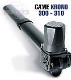 CAME Krono KR310S Привід автоматики розпашних воріт Krono-310, лівобічний, фото 2