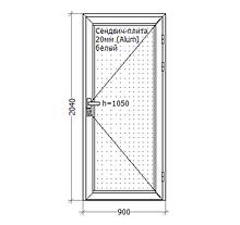 Алюминиевые двери, 900x2050, GoodWin Kurtoglu 40C, белый, глухие