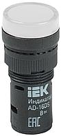 Лампа AD16DS LED-матрица d16мм белый 110В AC/DC IEK (BLS10-ADDS-110-K01-16)